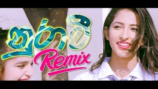 Nurawee නුරාවි | Future Bass REMIX Video | DJ Thisaru | Sandeep Jayalath.mp3