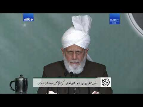 Closing Address  Ansarullah Ijtema UK  30th September 2018 English