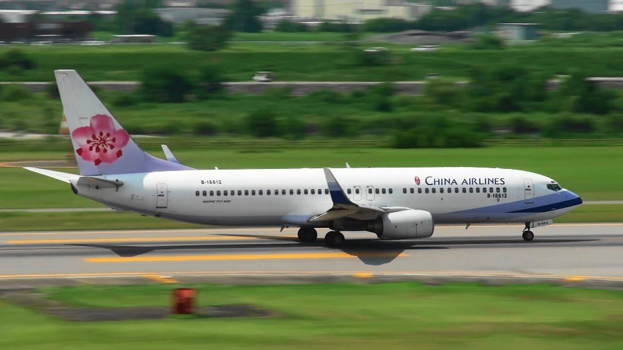 [華航 B737] China Airlines Boeing 737-800 B-18612 TAKE-OFF TOYAMA Airport 富山空港 2012.8.17 - YouTube