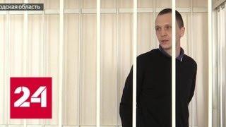 Смотреть видео Сезон краж: уловки и хитрости домушников - Россия 24 онлайн