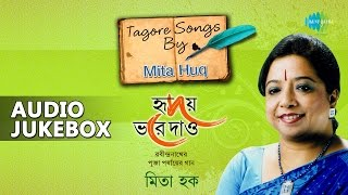 Best of Bengali Devotional Songs - Mita Huq | Devotional Tagore Songs | Audio Jukebox