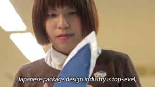 「東京で働こう。」インタビュー動画08(全体版)