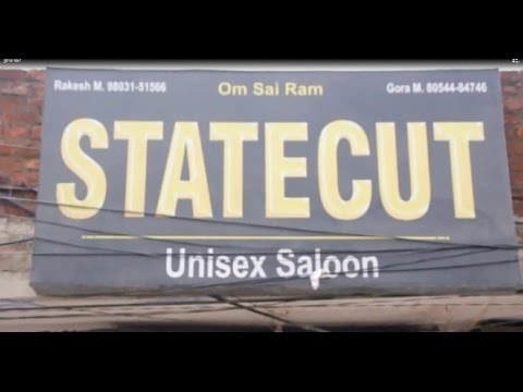 state cut Unisex salon In Amritsar Add By Sabse Aaamne Saamne