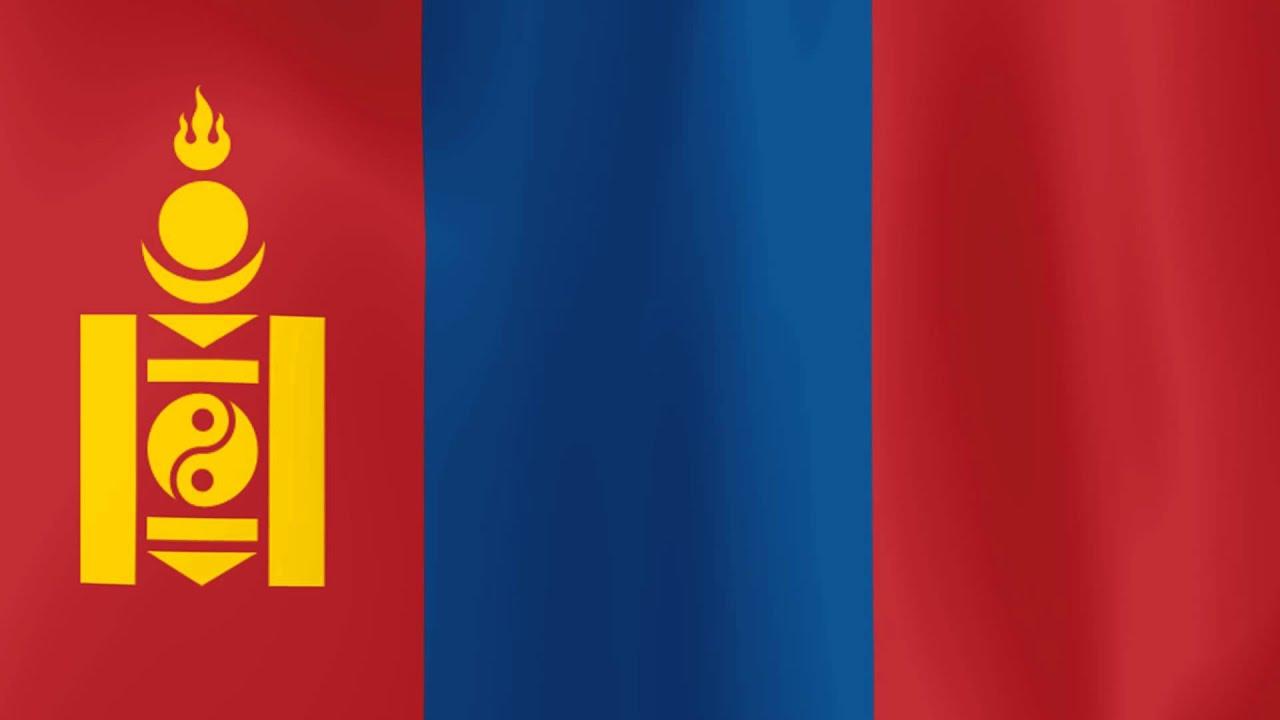 Mongolia National Anthem - Монгол улсын төрийн дуулал (Instrumental)