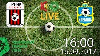 Hirnyk-Sport vs FC Kremin Kremenchuk full match
