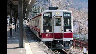 【猛ダッシュ】東武鬼怒川線 新藤原駅に当駅止まり到着