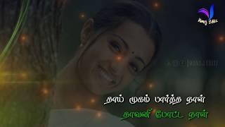 Whatsapp status tamil video   Cute 😍 song   Shalala