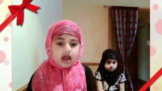 little girl reciting surah fatiha