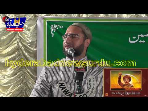 Tipu sultan isour Ideal/Asad owaisi reply on Karnatak election result