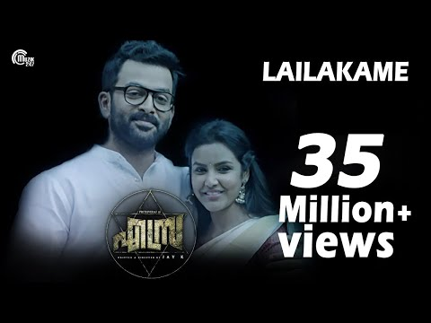 Lailakame  Ezra Video Song Ft Prithviraj Sukumaran, Priya Anand  Rahul Raj  Official