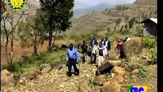 Ethiopian Police crime investigation ተዳፍኖ ቀረ የተባለ የወንጀል ድርጊት ከ24 ዓመት