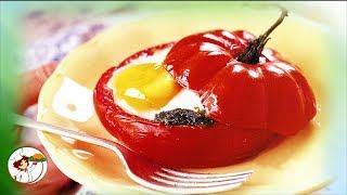 «Яйцо в помидоре». Оригинальное французское блюдо. Безумно вкусно!