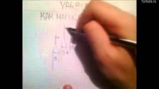 Как нарисовать замок(Учимся рисовать Если видео было полезно - поставь лайк! рисование, графика, живопись, как рисовать, как..., 2014-08-05T10:09:02.000Z)