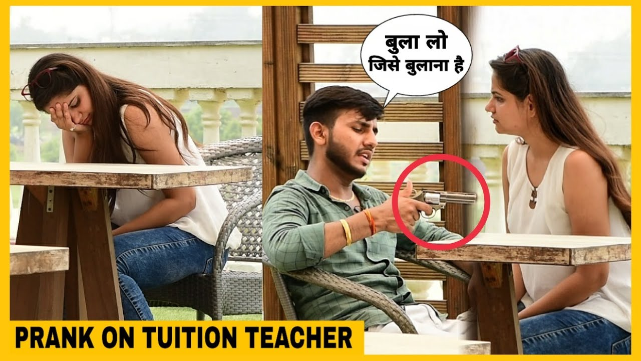 Prank With Tuition Teacher || Prank Gone Wrong || Gaurav Rathi