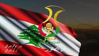 أرض الصنوبر     كاظم وتركي العرجي