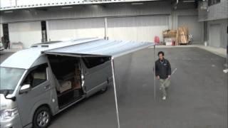 Repeat youtube video レクビィ製キャンピングカーのオーニングテントの使い方