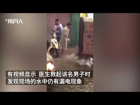 视频:广西暴雨,女孩倒在水中男子去拉双双身亡
