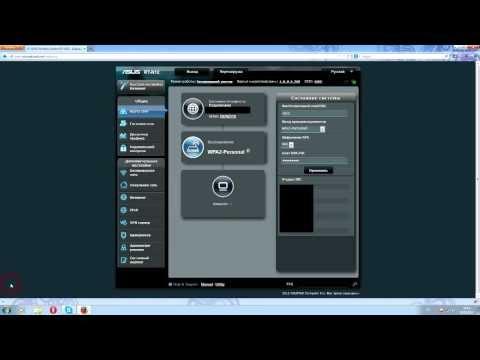 Роутер ASUS RT-N12:подключение и настройка