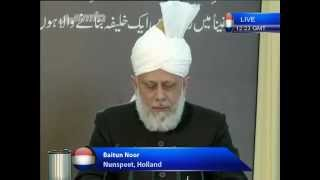 Friday Sermon 18th May 2012 (Urdu) From Nunspeet, Holland