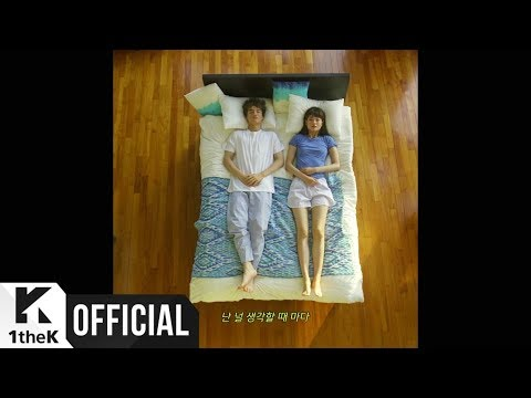 [MV] Primary(프라이머리) _ ~42 (feat....
