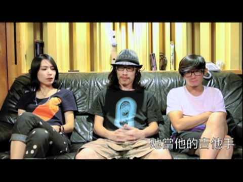 Tizzy Bac 香港呼叫音樂節 Taiwan Calling 2011 宣傳影片