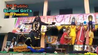 SD public school Santokhgarh Function 2019 || School Girl's Maa Kalli Nrity