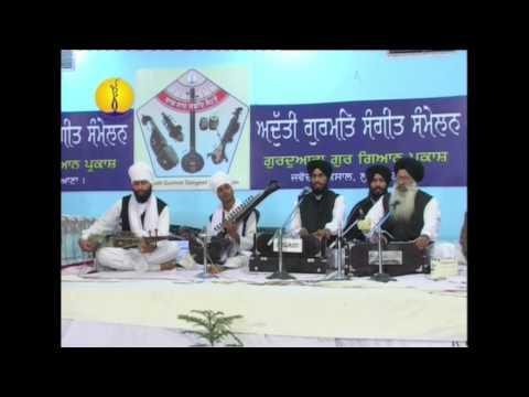 Adutti Gurmat Sangeet Samellan 2007 : Bhai Sukhpal Singh ji