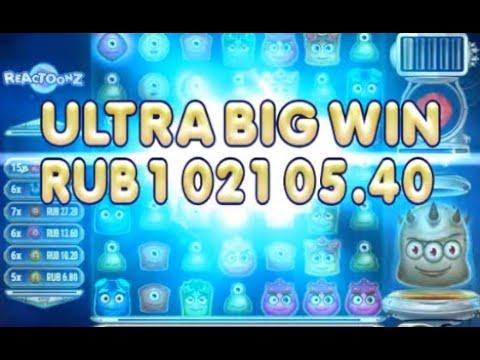 КРУТОЙ ЗАНОС БЕЗ БОНУСА )X1501 Reactoonz по 68 руб казино PlayFortuna!