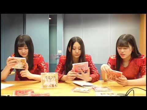 2018年7月4日(水)2じゃないよ!『いきなりパンチライン』リリース当日SP!