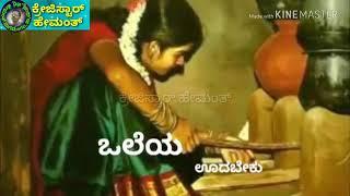januma-needuthale-kannada-whatsapp-songs