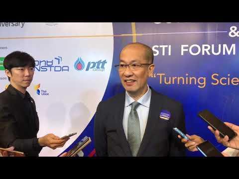 ผลักดันนักเทคโนโลยีไทยไปให้ถึงฝั่งฝัน