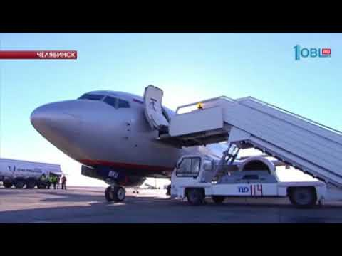 Начал работу новый авиарейс Челябинск - Санкт-Петербург