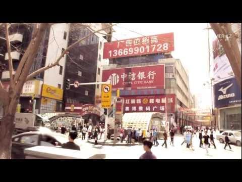 города мира урумчи видео рекомендуют рядом аппаратом