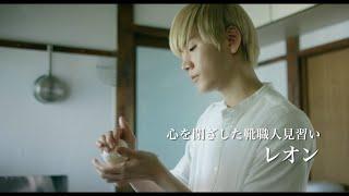 映画『知らない、ふたり』予告 木南晴夏 検索動画 21
