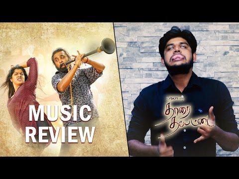 Ilayaraja's 1000th Album - Thaarai Thappattai Music Review   Bala   SasiKumar   Varalaxmi