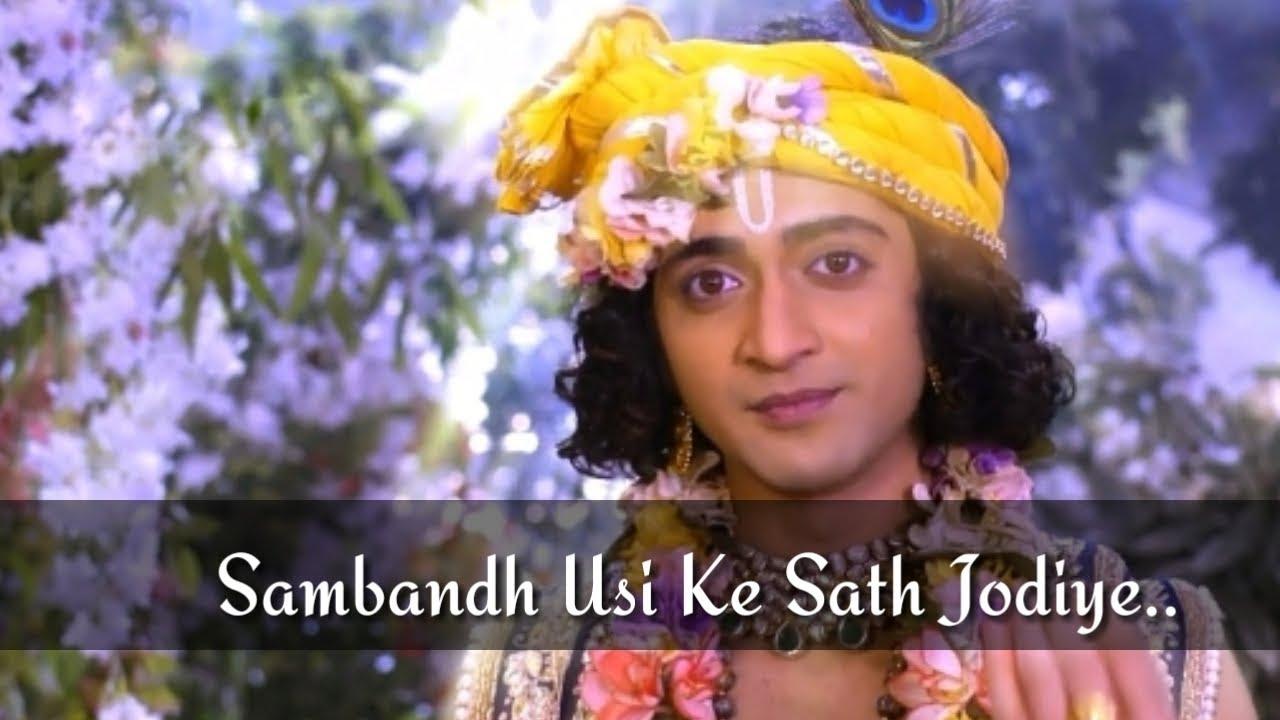 #राधाकृष्ण    Radha Krishna dialogue status video    Radha ...
