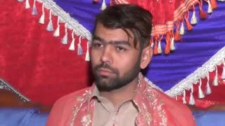 Aayi Mehndi Ki Ye Raat Lai  Hammad Saleem HS
