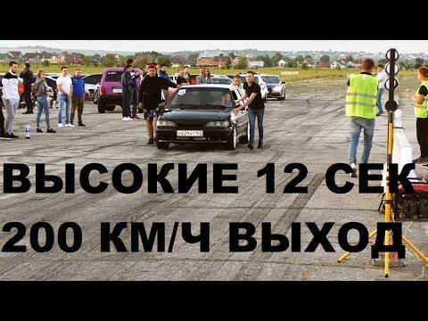 Twin Scroll Turbo на ВАЗ КВОТЕР 12 С МЕЛОЧЕЙ 200 КМ/Ч НА ВЫХОДЕ
