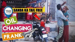 | OIL CHANGING PRANK | By Nadir Ali in | P4 Pakao | 2019