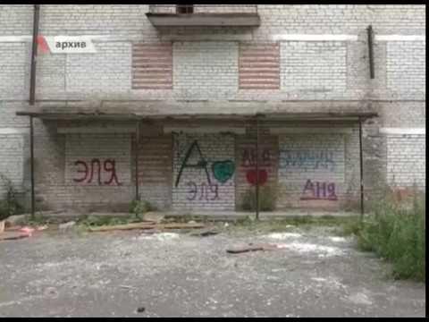 Здание общежития по улице Пушкина, 11 покупают
