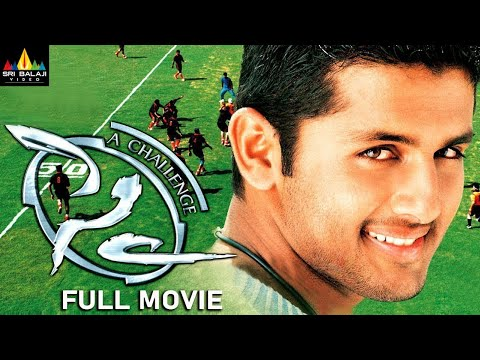 Sye Telugu Full Movie | Nitin,Genilia, SS Rajamouli | Sri Balaji Video