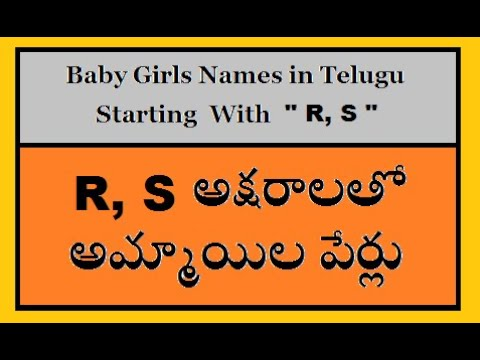 41++ Baby boy names with r letter in telugu ideas