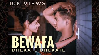 Bewafa Pyaar | Dekhte Dekhte Full song | Batti Gul Meter Chalu | Shahid K Shraddha K | Nusrat Saab