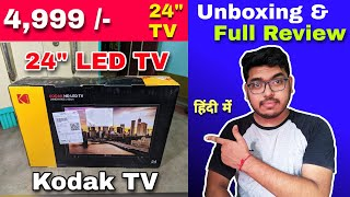 Kodak HD LED TV unboxing and full review 24 inch cheapest LED TV under rs 5000 Hindi