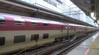 285系サンライズエクスプレス回送列車 雨の東京駅を発車