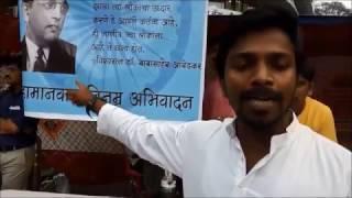 Left Goons Disrespect Babasaheb Ambedkar's Banner at ABVP Stall near Chaityabhoomi
