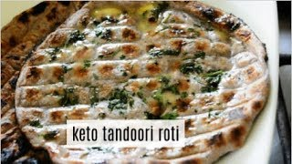 Keto Gluten-Free Tandoori Roti | Keto Flat bread | Keto Recipes | Low Carb