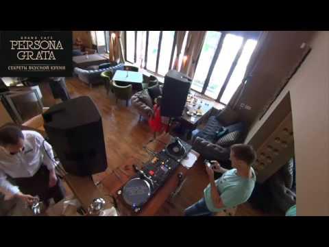 Persona Grata Yalta   Vinyl Groove SD 480p
