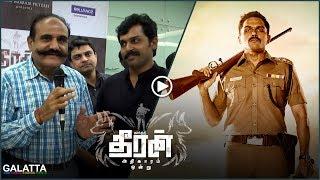 TN Police is the best is hence proved by Theeran Adhigaaram Ondru team