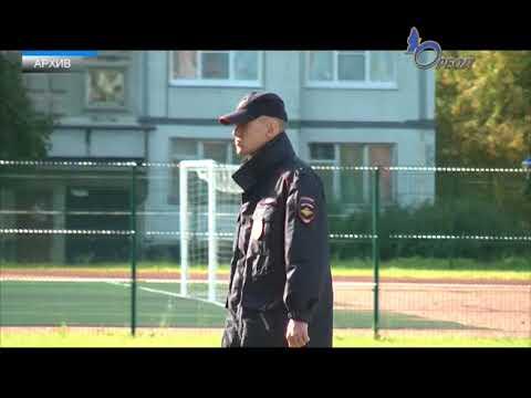 Обращение начальника полиции  Правила поведения населения в предвыборный период и на выборах